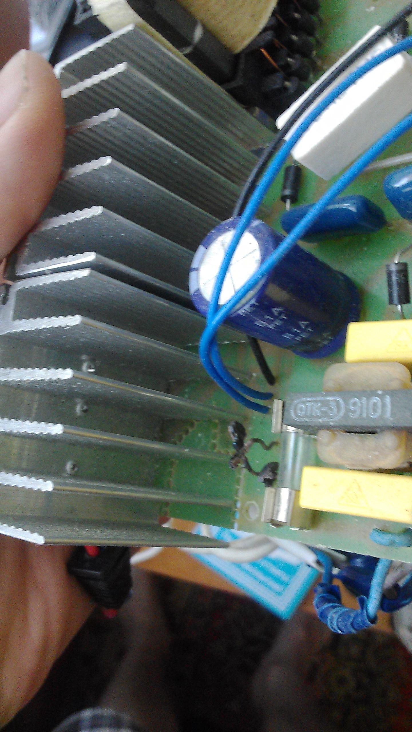 Зарядное аида 11 схема